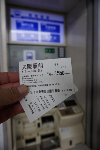 Our ticket to Osaka where we transferred to another bus for Arima-onsen