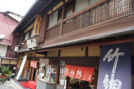 Arima-onsen is dotted with rustic shops