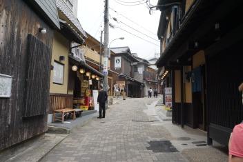 Streets of Arima-onsen