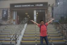 Me at Rokko Sancho Station