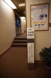 Onsen is located on 7th floor of the main building