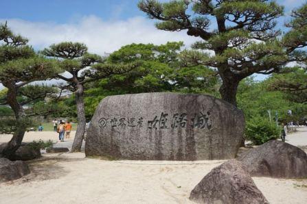 Another stone signage inside Himeji Castle