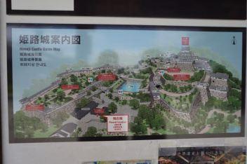 Map of Himeji Castle