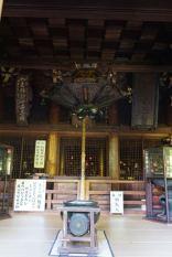 Inside Maniden