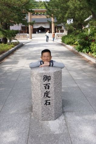 Me in front of Motoise Kono Shrine