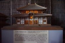 Model of the current version of Daibutsuden