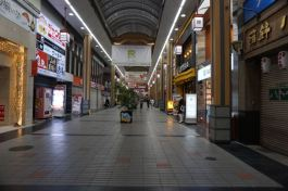 Most of the shops in the arcade are closed by the time we arrived