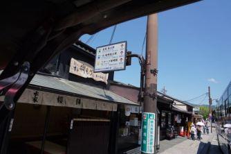 Streets on Arashiyama