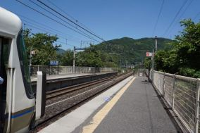 This is the station we alighted from the JR