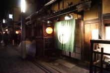 One of restaurants in Gion District