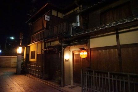 Wooden buildings in Gion District