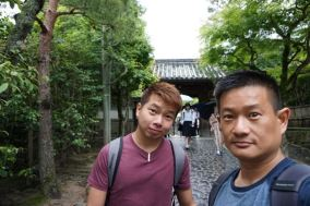 Taking a wefie at the entrance of Ginkakuji