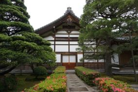 One of the wooden buildings at the entrance of Ginkakuji