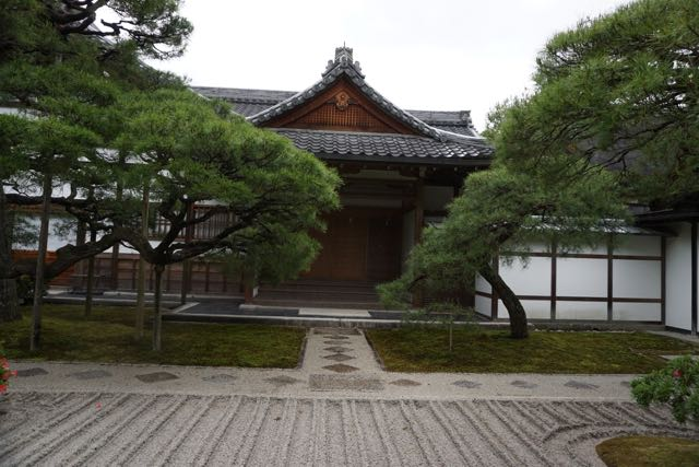 Wooden buildings and zen gardens are features in Ginkakuji
