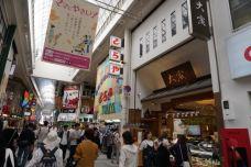 Shopping street of Ebisubashi-Suji