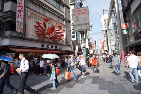 Dotonbori is crowded in the day as well