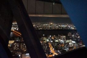We can even see Osaka from the escalator