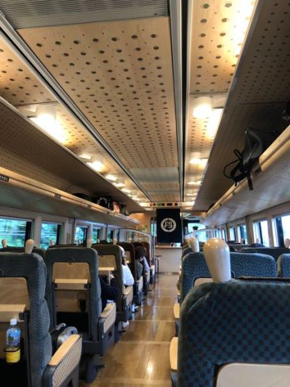 Interior of the special train we took leaving Amanohashidate