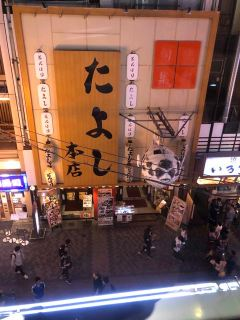 View of Dotonbori from the restaurant