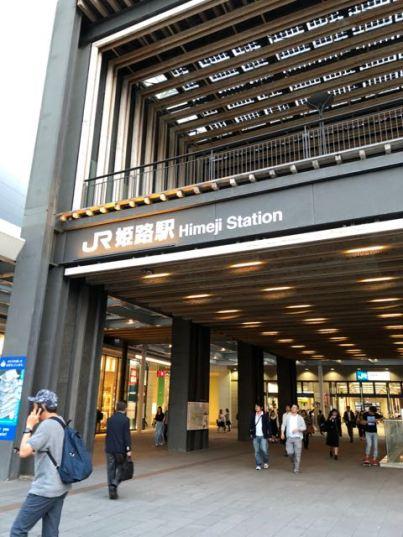 Arrival at Himeji JR station