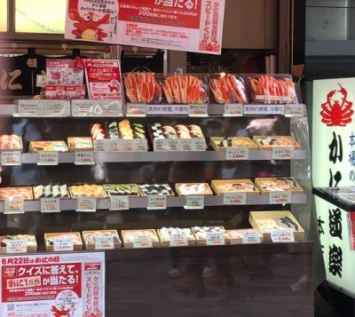 Shop selling crab food on Dotonbori