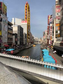 Crossing the bridge to Shinsaibashi
