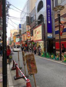 Side street of Shinsaibashi