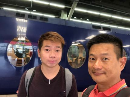 Wefie with Nankai Express to Kansai Airport