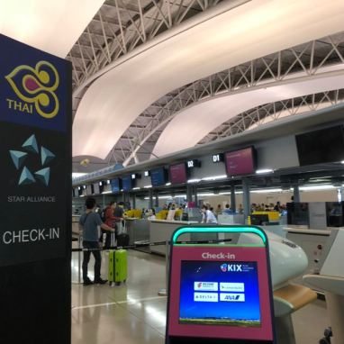 Thai Airways check-in counter at Row D