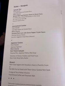 Food choices for first meal onboard Thai Airways Business Class Cabin