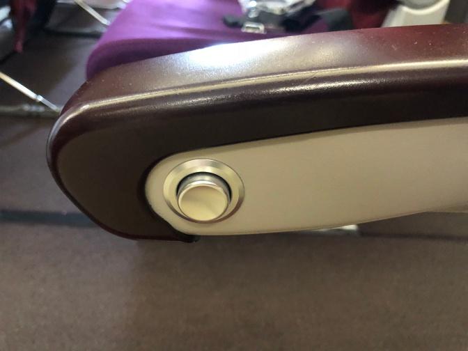 Seat recline button
