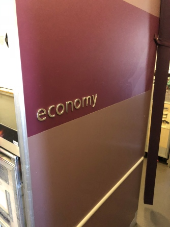 Entrance to the main Economy Class cabin