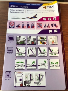 Thai Airways B777-300ER safety card
