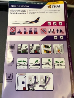 Thai Airways A330-300 safety card