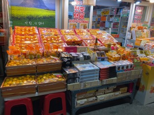 There are a number of stalls selling Jeju orange
