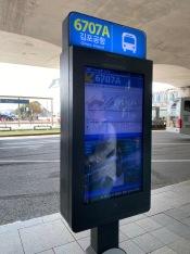 Bus stop in front of door 4 where the KAL limousine bus pulls in