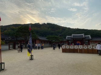 The first courtyard in Hwaseong Haenggung