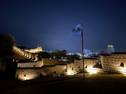 Hwaseong Fortress resembles Great Wall of China