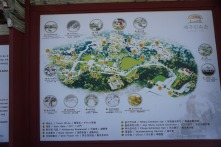 Map of Jeju Folk Village at the entrance