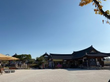 Entrance at Gyeongju Gyocho Village