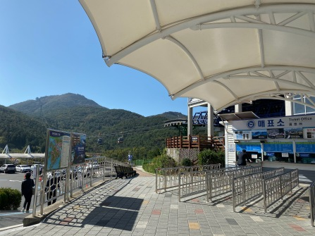 Tongyeong Cable car station
