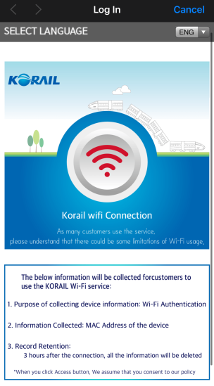 There is free wifi onboard the KTX