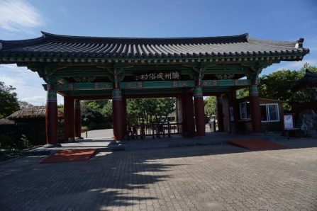 Entrance to Jeju Folk Village