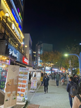Hongdae is full of life at night
