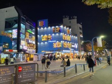 The very vibrant Hongdae