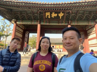 Wefie with the gate in front of the throne hall in Deoksugung Palace